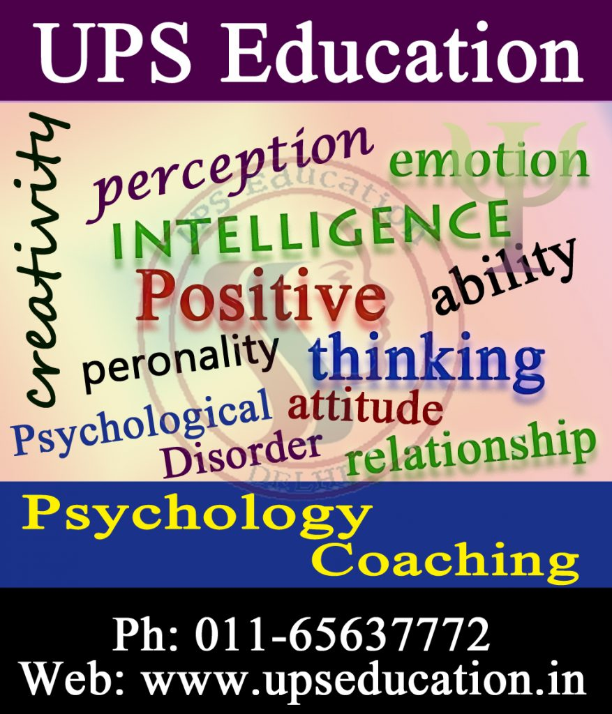 Psychology Coaching in Delhi
