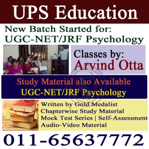 UGC-NET Psychology Coaching