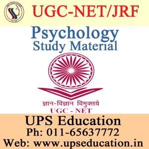UGC – NET/JRF Entrance Exam