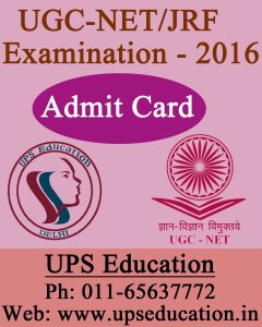 Admit Card Available for NET Examination 2016