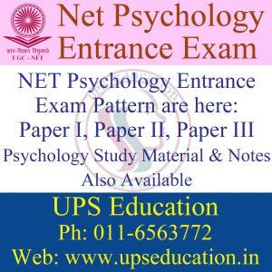 psychology-exam-pattern