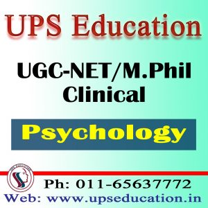 No.1 Psychology Coaching Institute