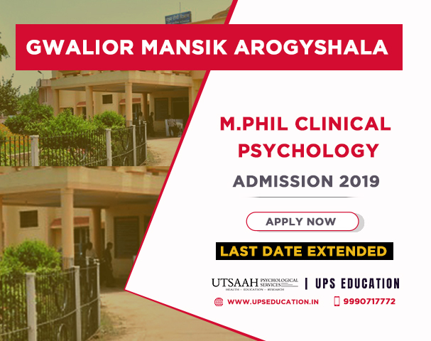 Gwalior M.Phil Clinical Psychology Entrance Date 2019 Extended