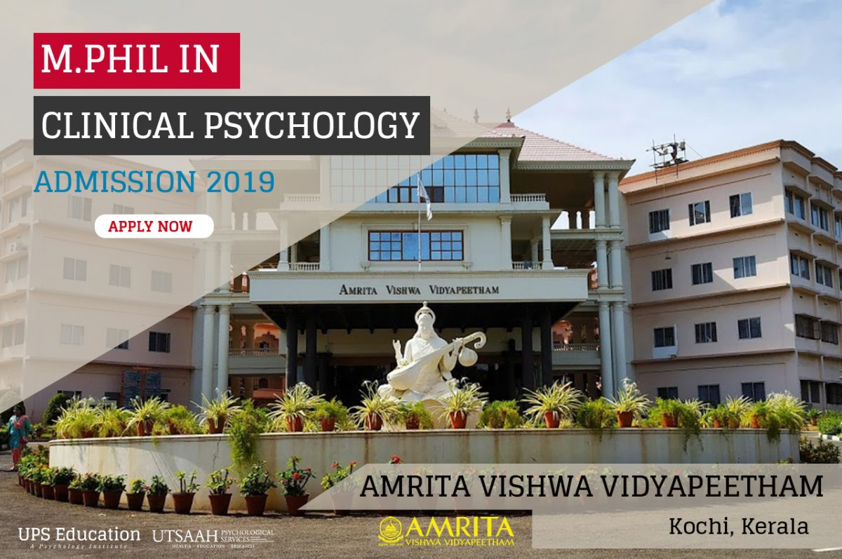 Amrita University Kerala M.Phil Clinical Psychology Admission – 2019