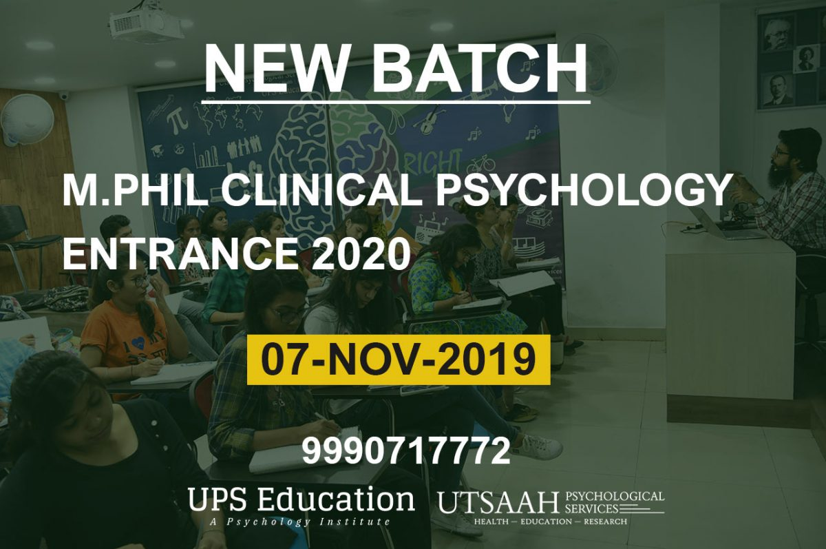 Coaching for M.Phil Clinical Psychology Entrance of NIMHANS, CIP, and IHBAS