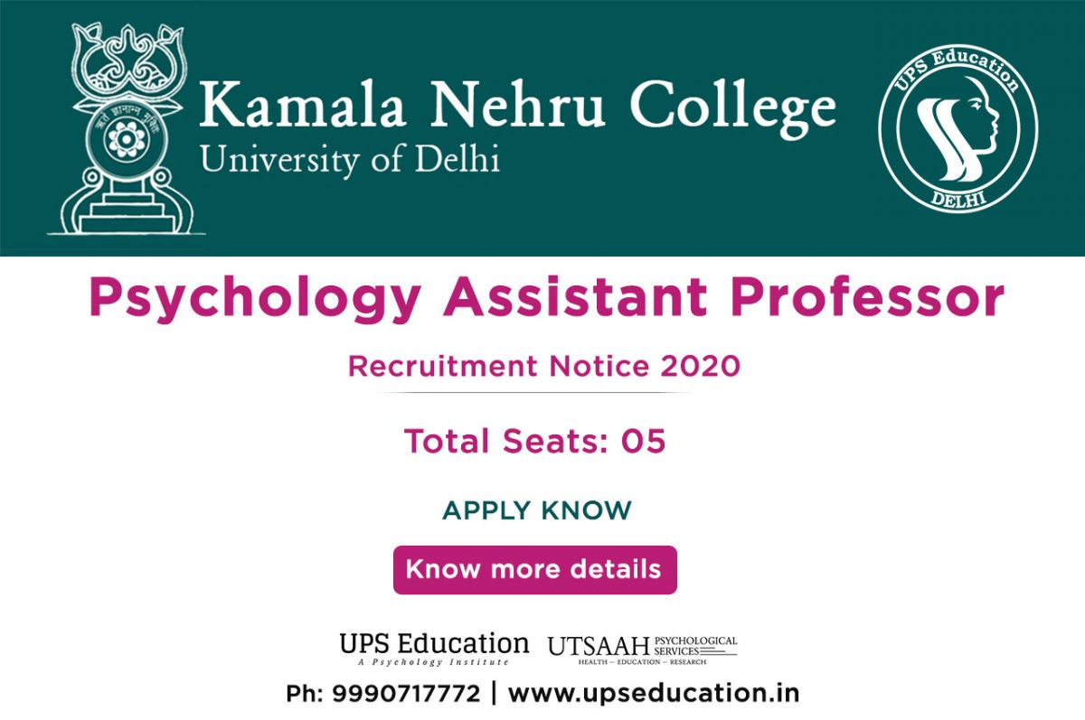 Kamala Nehru (Delhi University) Psychology Assistant Professor Recruitment Notice 2020