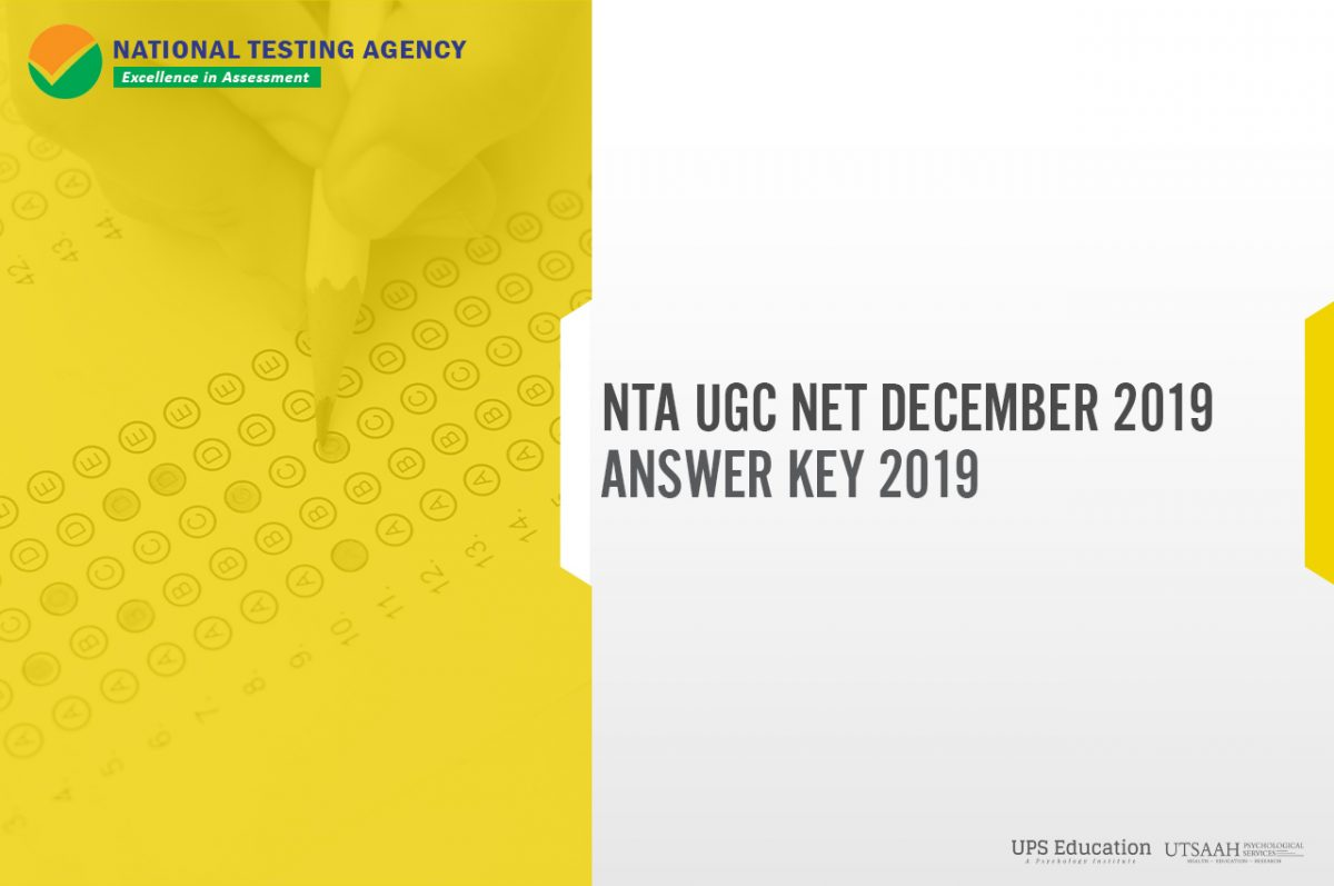 UGC NET Answer Key Released for December 2019 Exam