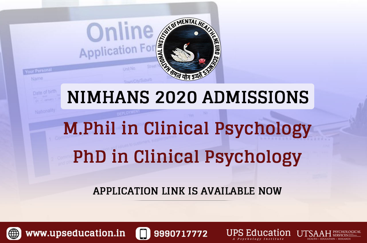 NIMHANS Admission 2020