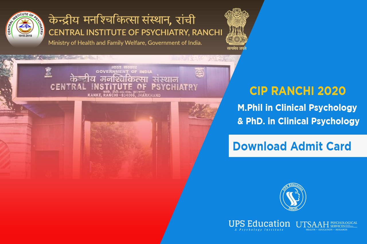 CIP Ranchi Admit Card 2020