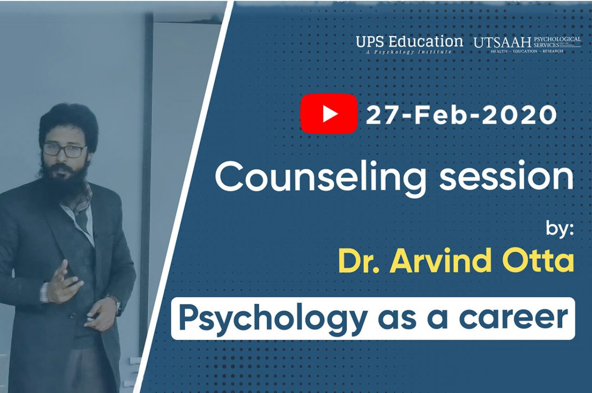 psychology-career-counselling-session