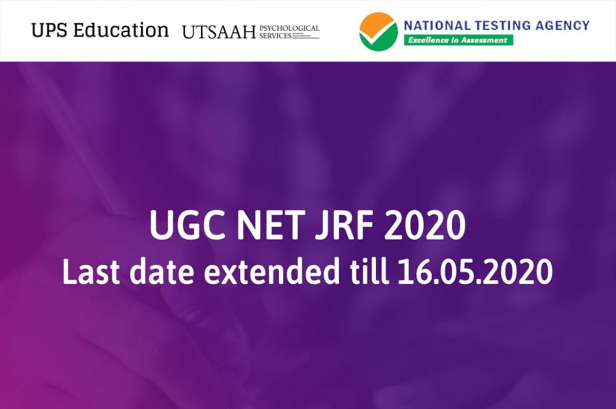UGC NET 2020 Application dates extended due to COVID-19; exams to be also postponed.