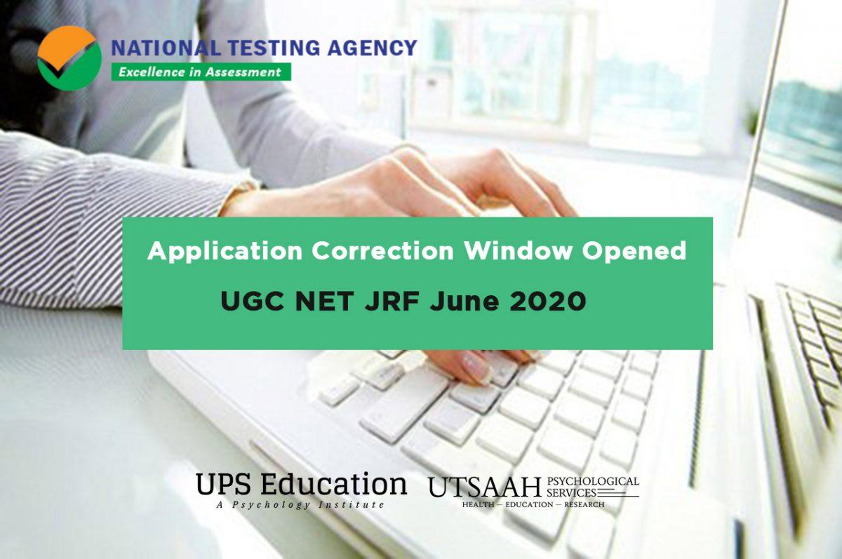 UGC NET 2020 Application Correction Window Opened