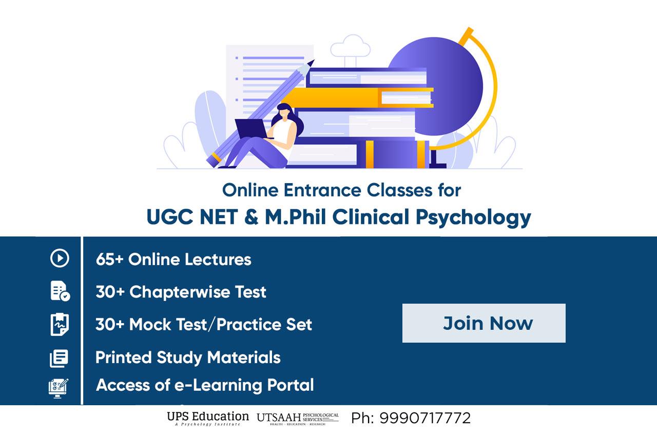 online mphil clinical psychology entrance coaching
