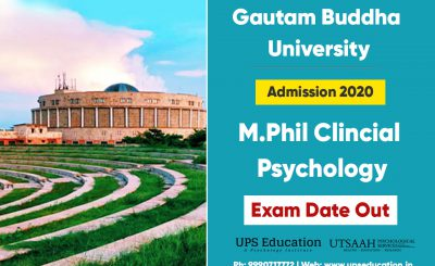 GBU M.Phil Clinical Psychology Entrance Date 2020