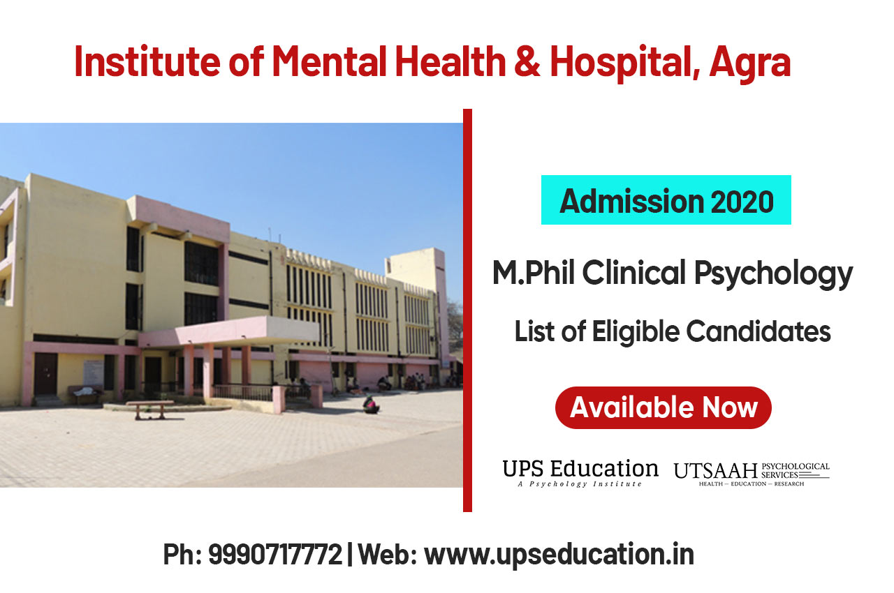 IMHH – Agra List of Eligible Candidates for M.Phil Clinical Psychology Entrance 2020