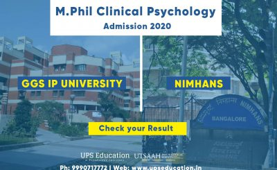 M.Phil Clinical Psychology Result of RML & NIMHANS 2020