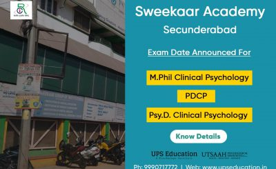 Sweekaar Academy Psy.D. / M.Phil Clinical Psychology 2020 Entrance Date Announced