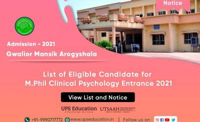 Gwalior Mansik Arogyashala Notification for Admission 2021—UPS Education