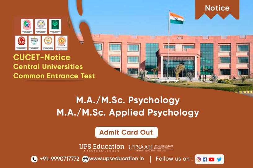 CUCET Admit Card out for Admission 2021—UPS Education