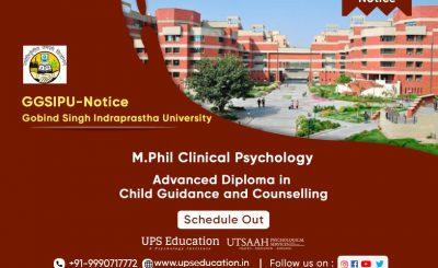 Guru Gobind Singh Indraprastha University, Schedule CET 2021