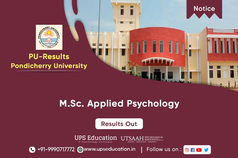 Pondicherry University Result of Entrance Test Admission 2021 —UPS Education
